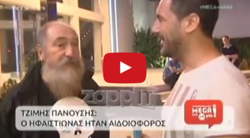 Προφητικος Τζιμης Πανουσης για τον ταφο της Αμφιπολης που επισκεφτηκε σημερα ο Μητσοτακης