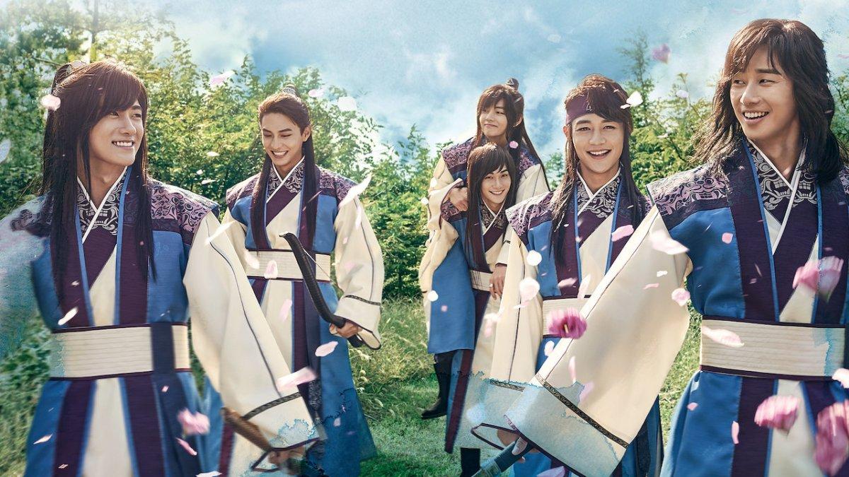 Hwarang, la série historique sud-coréenne Netflix attachante.