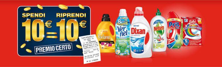 Spendi e Riprendi 2.0 – concorso Dixan: buoni spesa da 10 euro