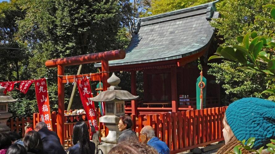 鶴岡八幡宮・丸山稲荷社~例祭(2019年)~