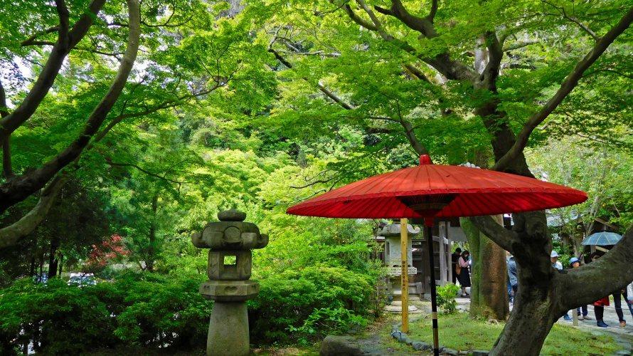 鎌倉宮◆境内散歩(後編)◆宝物殿・護良親王墓所など