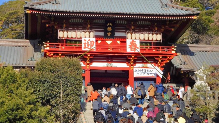 鶴岡八幡宮・一月の祭礼と行事~寒牡丹華やぐ睦月~