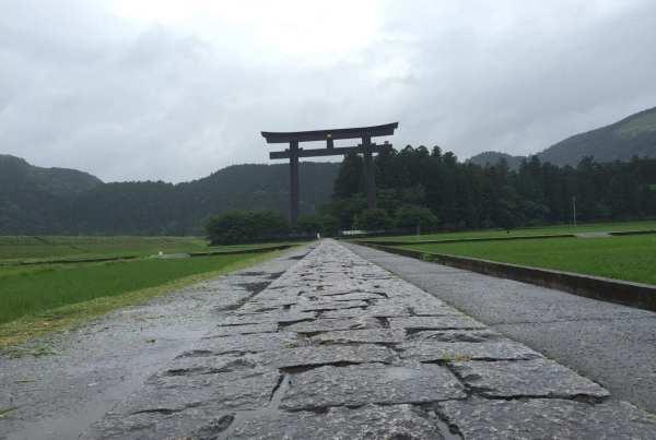 Kumano Hongu Taisha Grand Shrine Oyunohara.
