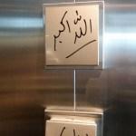 """Allahu Akbar"" (""God is the greatest"") randomly written in the airport in Doha."