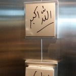 """Allahu Akbar"" (""God is the greatest"") randomly written in the airport in Doha."