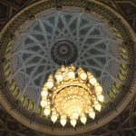 The dome at the top of the mosque.