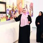 خطة اجتماعيات جديدة للصف الثامن (فصل أول) – منهاج سلطنة عُمان 2017