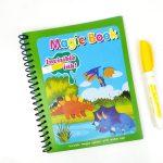 كتاب تلوين سلك وحيد القرن