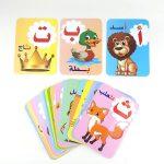 بطاقات اكتب وامسح حروف عربى