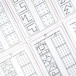 كروت الذاكرة البصرية- ارسم الشكل الموجود داخل المربع