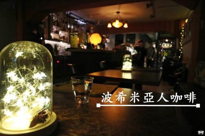 《台北貓咪咖啡台北酒館》星夜 Starry night Bar|波希米亞星夜|中山站地下室的秘密時光