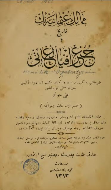 Memalik-i-Osmaniye'nin-Tarih-ve-Cografya-Lugati