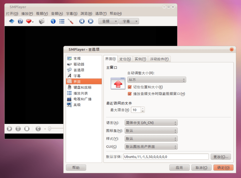 How To Install SMPlayer In Ubuntu/Linux Mint Via PPA | Omgfoss com