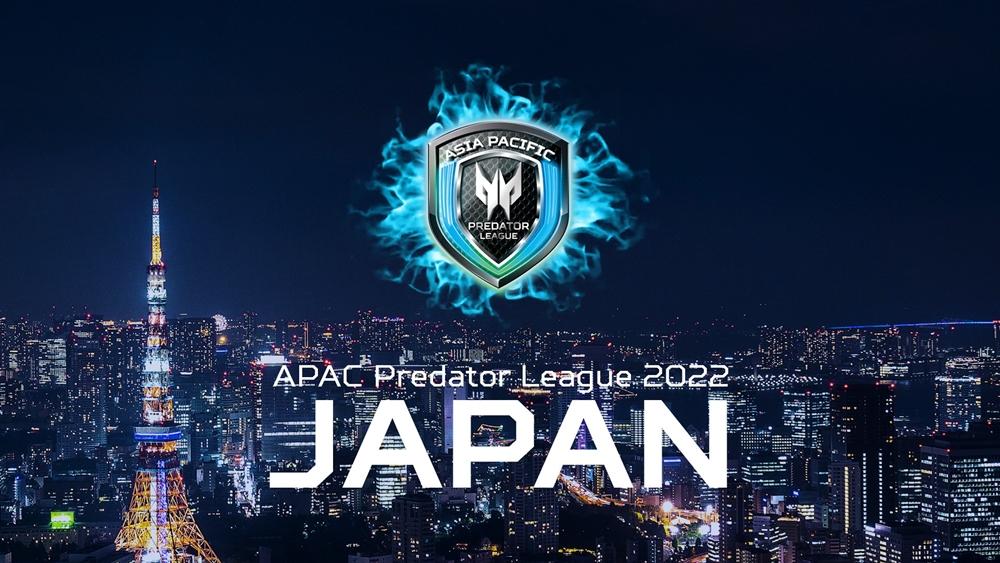 predator league 2022