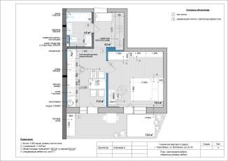 План с перепланировкой и расстановкой мебели