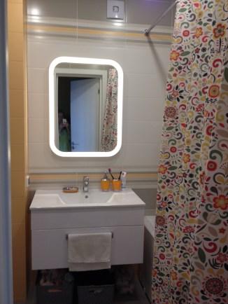 Так ванная выглядит, когда в неё заходишь