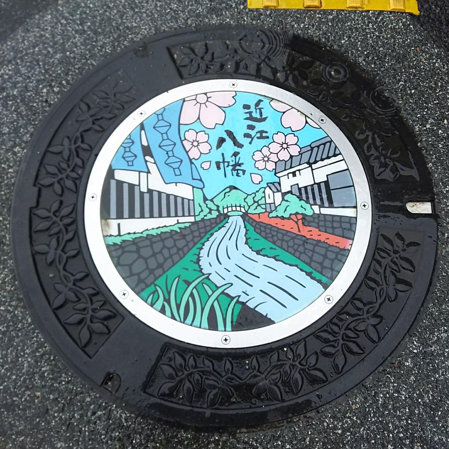 近江八幡市のご当地マンホール