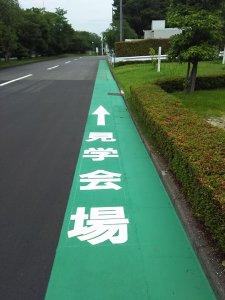 コクヨ工業滋賀_見学会場