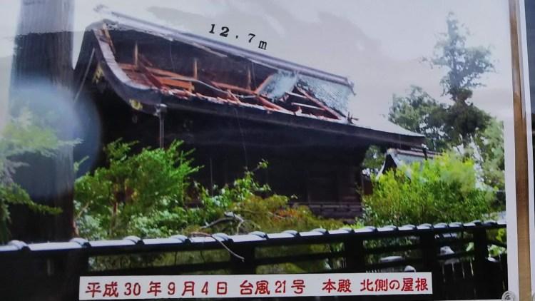 沙沙貴神社_台風21号被害