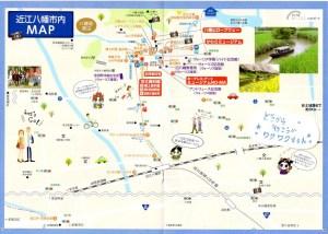 近江八幡おもてなしパスポート_近江八幡マップ(クリックで拡大)