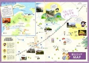 近江八幡おもてなしパスポート_安土マップ(クリックで拡大)