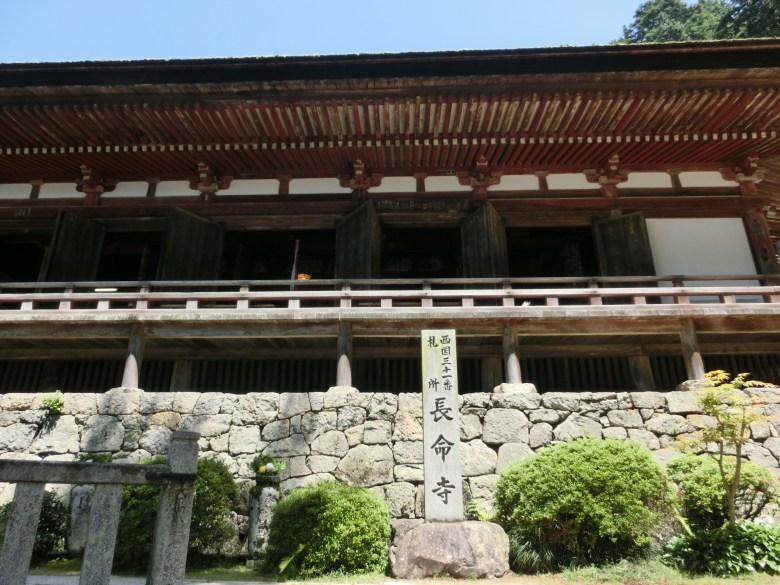 13 長命寺本堂