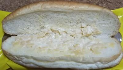 サラダパン_つるやパン