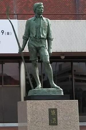 近江八幡市文化会館