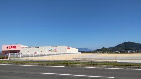 ラ・ムー 近江八幡店