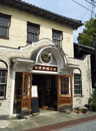 旧八幡郵便局_ヴォーリズ建築