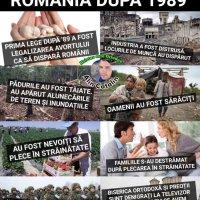 Cum a fost distrusa Romania