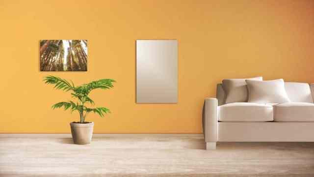 IR paneli cena dnevna soba design