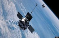 Pesawat luar angkasa merekam suara burung alien