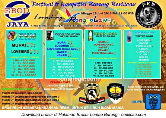 Brosur Spesial Ramadhan Launching Ronggolawe, Subang, 19 Juni 2016