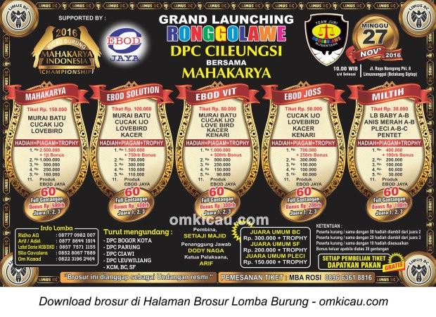 Brosur Lomba Burung Berkicau Grand Launching Ronggolawe DPC Cileungsi bersama Mahakarya, 27 November 2016