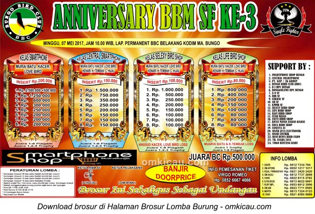 Brosur Lomba Burung Berkicau Anniversary Ke-3 BBM SF, Muara Bungo, 7 Mei 2017