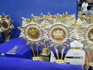 Juara BnR Award 2017