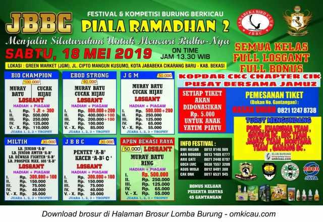Piala Ramadhan 2
