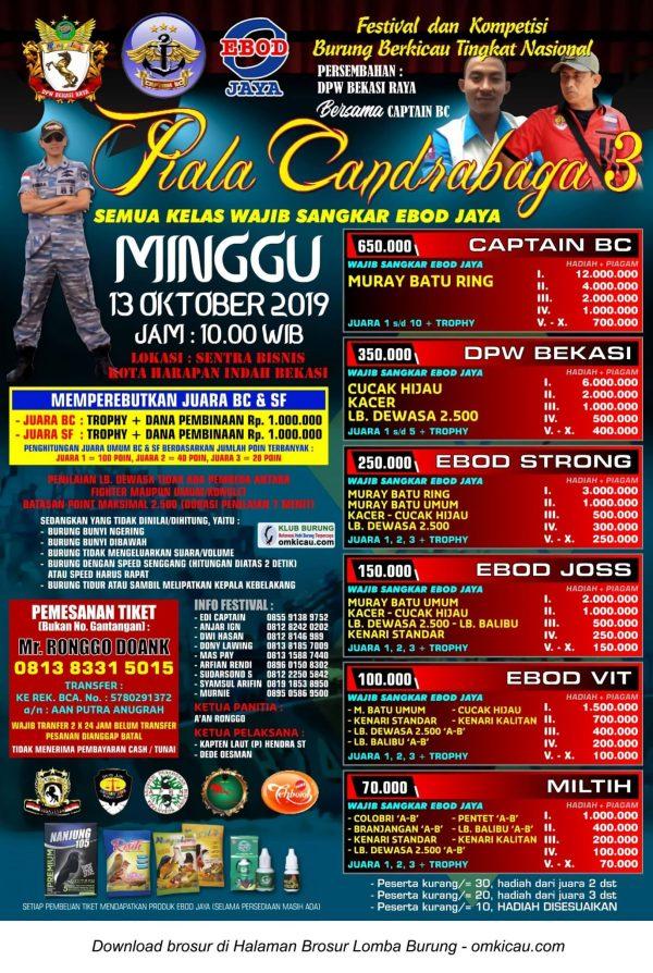 Piala Candrabaga 3