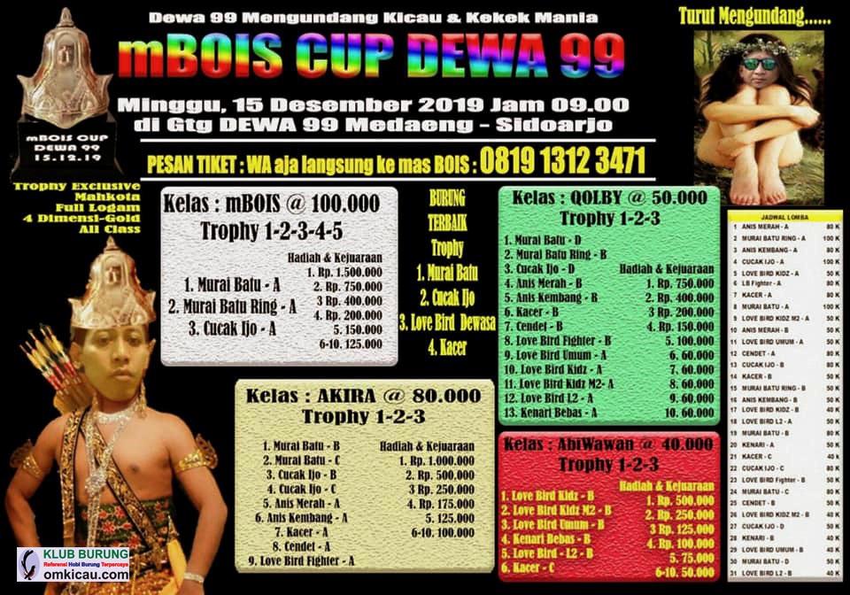MBOIS CUP 15 DES
