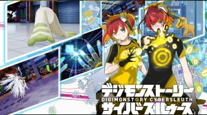 Digimon Story: Cyber Sleuth Is Coming To The West And I Am HYPED