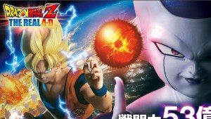 USJ To Host The First Ever 4D Dragon Ball Attraction
