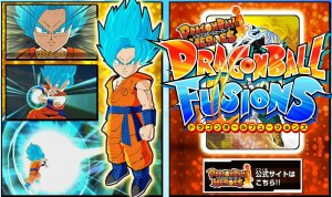 Dragon Ball Fusions 3DS – Two New Short Rap Trailers [17/07/2016]