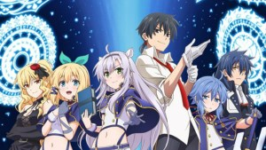 Akashic Records of the Bastard Magic Instructor Set To Premiere April 2017 + New PV Trailer