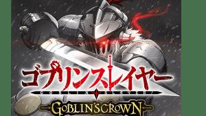New Goblin Slayer: Goblin's Crown PV Trailer! Releases in 2020!