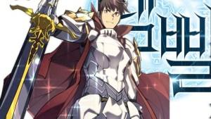 Overgeared Manga/Manwha: First Impression