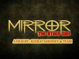 Mirror - The Other Side