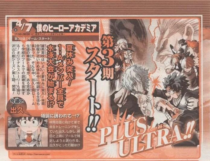 Boku No Hero Academia Season 3 Episode 1