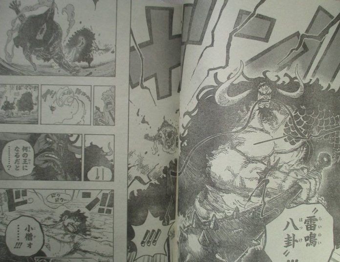 One Piece 923 Official Spoilers