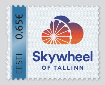 MINUMARK_065_Skywheel